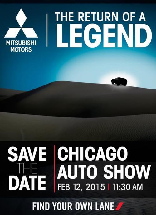 Mitsubishi teaser Chicago Auto Show