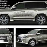 Lexus LX filtración - imagenes