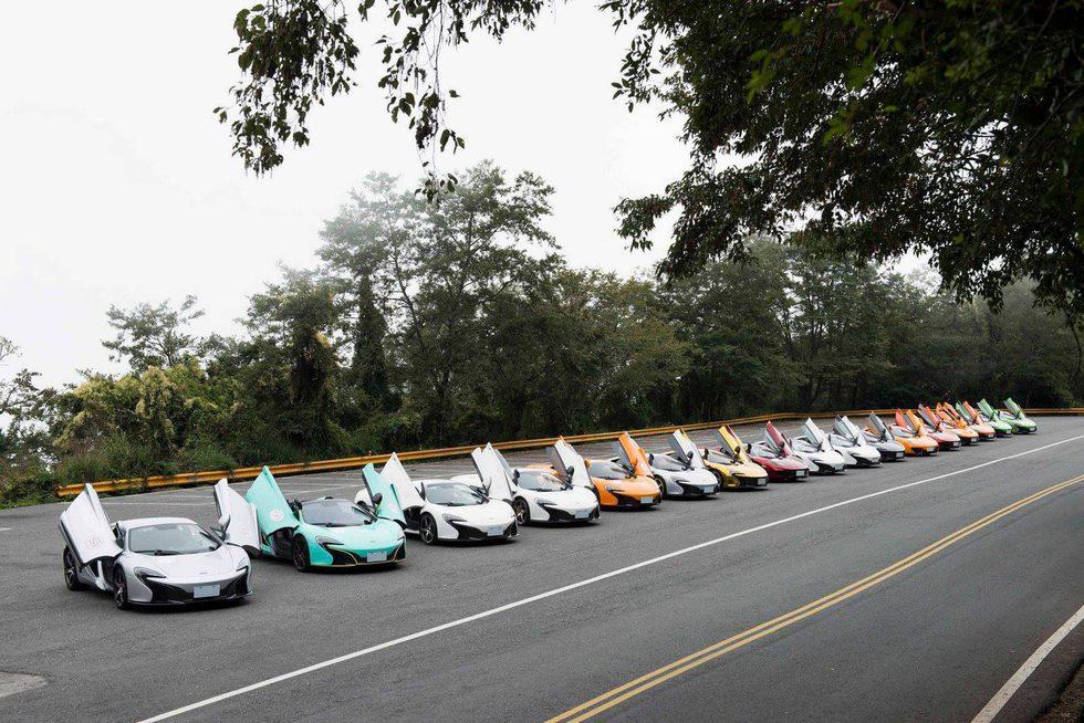 Reunión McLaren en Taiwan