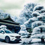 Felicitaciones navideñas 2015 - Mazda