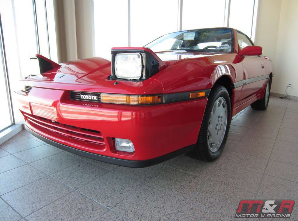 Toyota Supra Turbo mklll 1990 -