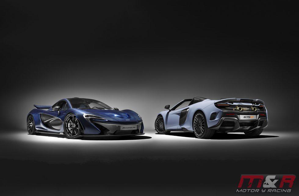 McLaren P1 Carbono