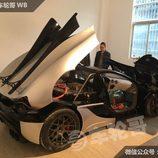 Windbooster Motors - trasera