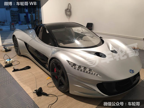 Windbooster Motors - frontal