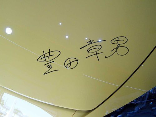 Lexus LFA Nurburgring Edition 2012 - firma capo