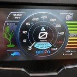 Ya está aquí la nueva Peugeot 2.0