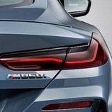 Nuevo BMW Serie 8 Coup