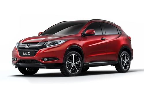 Nuevo Honda HR-V - Frontal