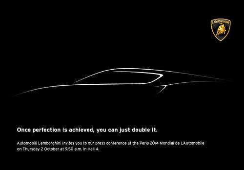 Lamborghini Asterion - teaser