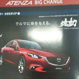 Filtrado Mazda 6 restyling 2015 - Frontal al detalle