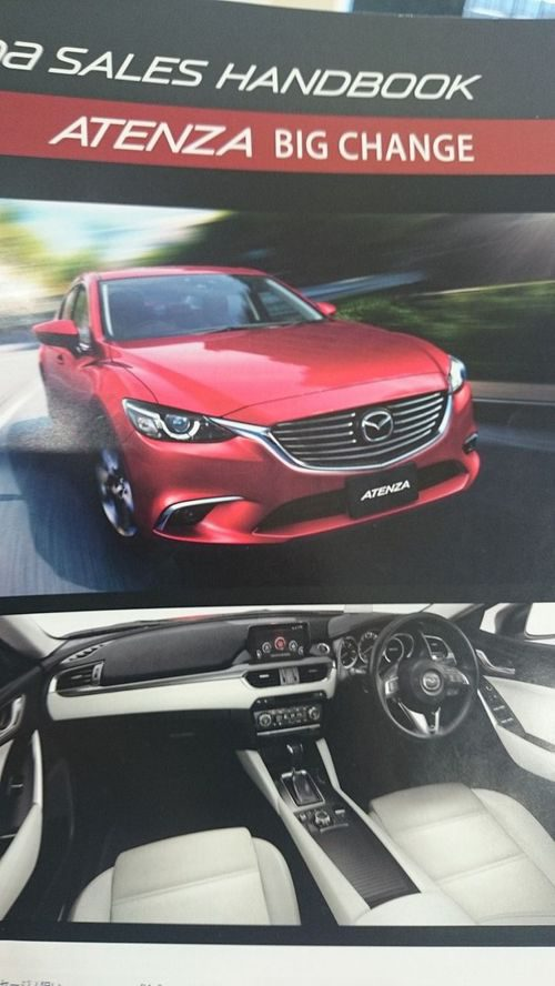 Filtrado Mazda 6 restyling 2015 - Interior