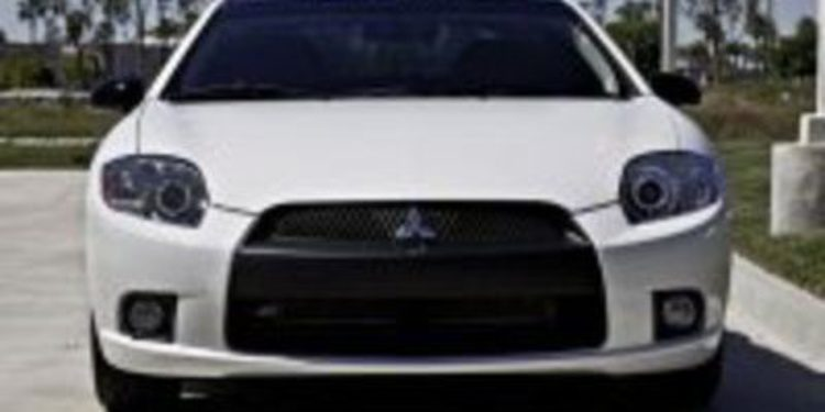 La edición especial del último Mitsubishi Eclipse