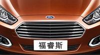 Presentado el nuevo Ford Escort para el mercado chino