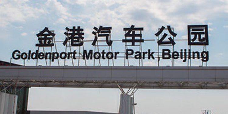 Pekín sustituirá a Sonoma en el calendario del WTCC