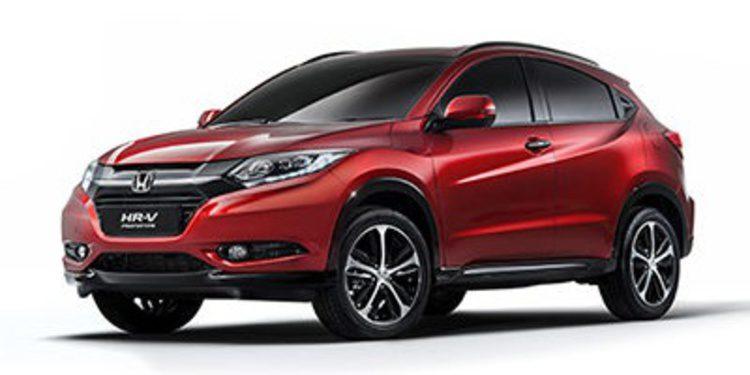 Honda desvela las primeras imágenes del nuevo HR-V