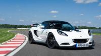 Lotus presenta otro juguete para track-days