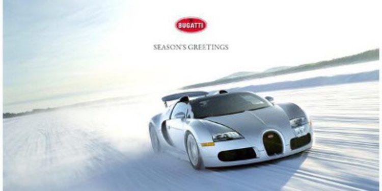 Bugatti confirma que solo quedan 8 unidades del Veyron a la venta