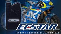 Suzuki pasa a denominarse Team Suzuki Ecstar en MotoGP