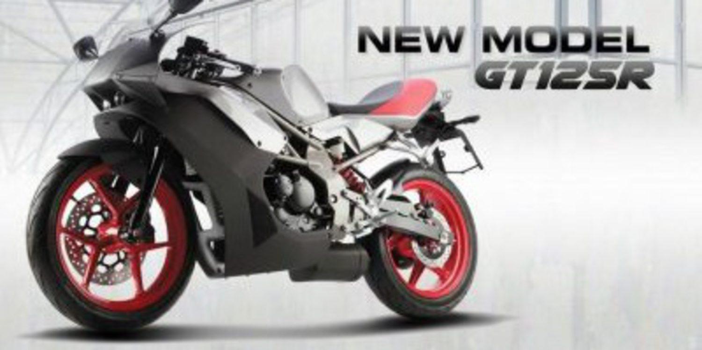 La extraña filtración de la nueva Hyosung GT 125R