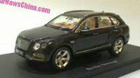 El Bentley Bentayga filtrado al completo