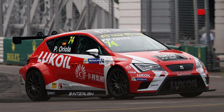 Directo: Carrera 1 de las TCR Series en Singapur