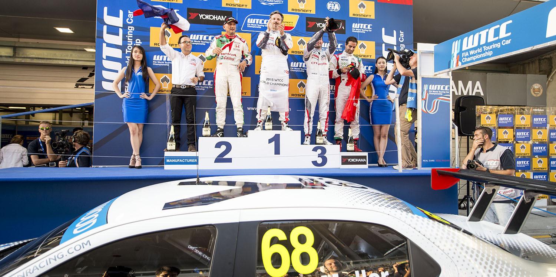 Muller logra su quinta victoria y López se acerca al título
