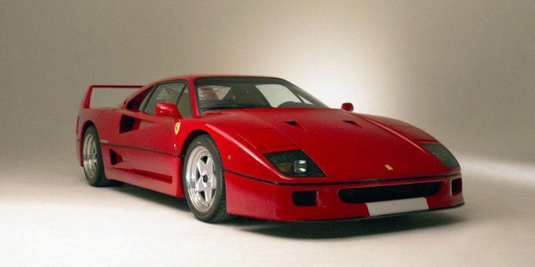 A por el récord: El único Ferrari F40 con interior completo en piel a subasta