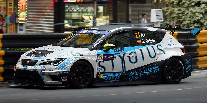 Directo: Carrera 2 de las TCR Series en Macao