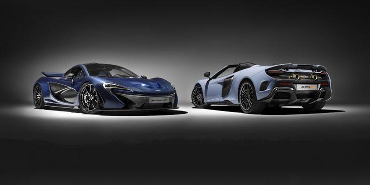 McLaren presenta su primera novedad de Ginebra 2016, un P1 revestido en carbono