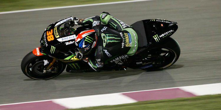 Bradley Smith ficha con KTM y su nuevo proyecto en MotoGP
