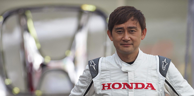 Ryo Michigami competirá con Honda en Motegi