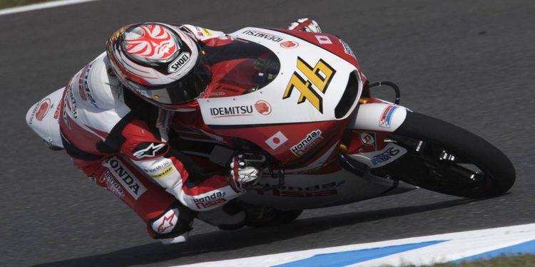 Moto3: Hiroki Ono consigue la pole en casa