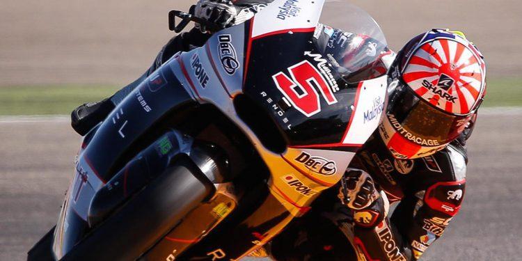 Moto2: Zarco se hace con el Mundial 2016