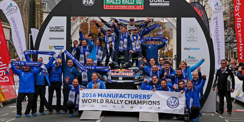 Volkswagen consigue el póker de títulos en el Mundial de Constructores