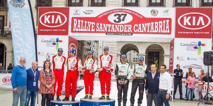 El Rally Santander-Cantabria 2017 se aplaza a octubre