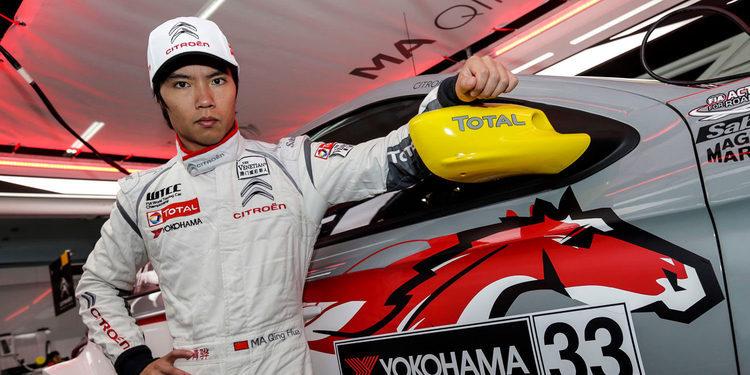 Ma Qing Hua vuelve al WTCC para correr en Macao