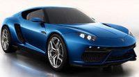 Lamborghini prepara el lanzamiento del Asterion 2019