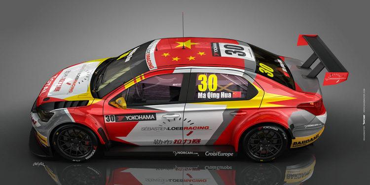 Sébastien Loeb Racing nos muestra el diseño del coche de Ma Qing Hua