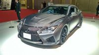 El nuevo Lexus RC F 10th Aniversario solo para Japón
