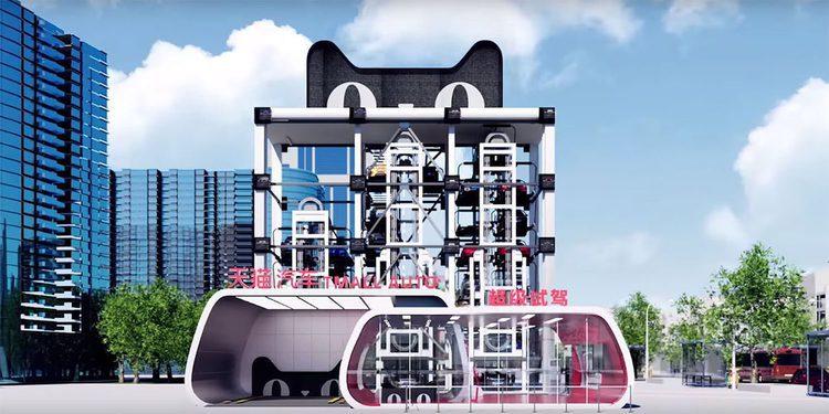 Alibaba y su innovadora idea de máquinas expendedoras de coches