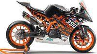 Nueva KTM RC 390 R 2018