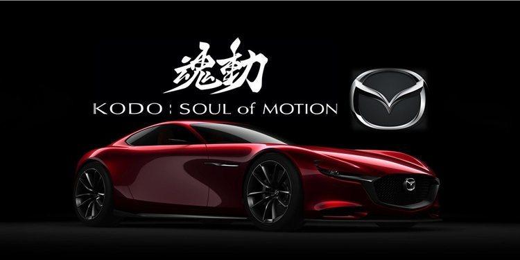 KODO, el lenguaje de diseño de Mazda