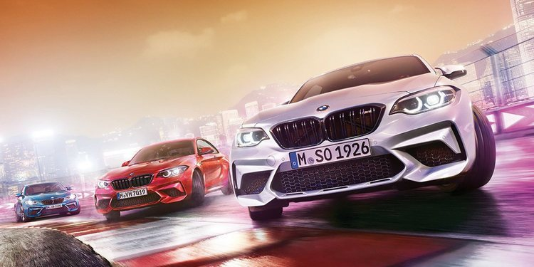El BMW M2 Competition 2018 ha sido filtrado