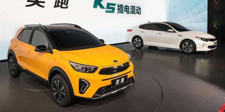Kia en busca de reforzar su presencia en el mercado Chino