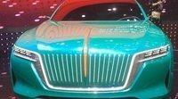 E-jing GT el concepto eléctrico de Hongqi