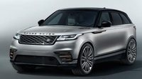 Road Rover el nuevo crossover eléctrico de Land Rover
