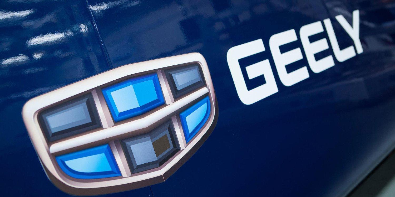 La historia de la marca automotriz Geely vista de una manera cronológica