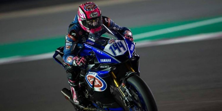 Lucas Mahias se lleva la pole position de Supersport en Qatar