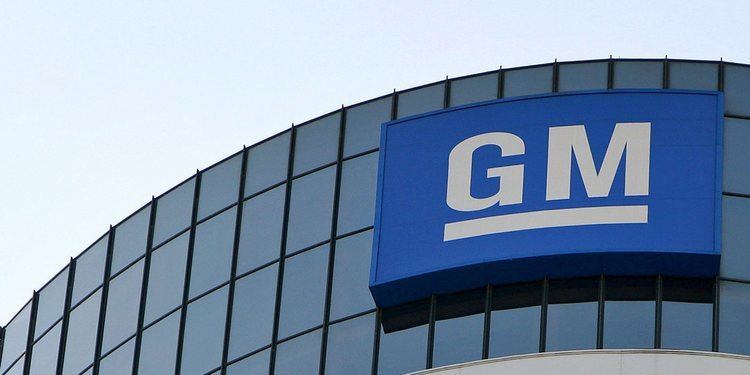 La General Motors cerrará siete de sus plantas