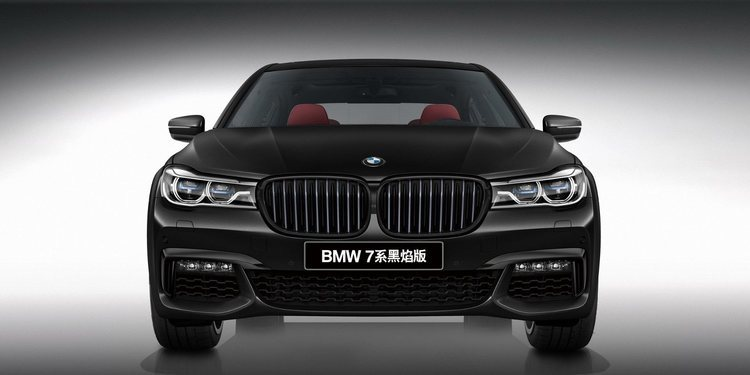 BMW lanzó la Serie 7 Black Fire Edition